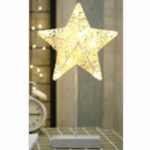 Star Decoration Light